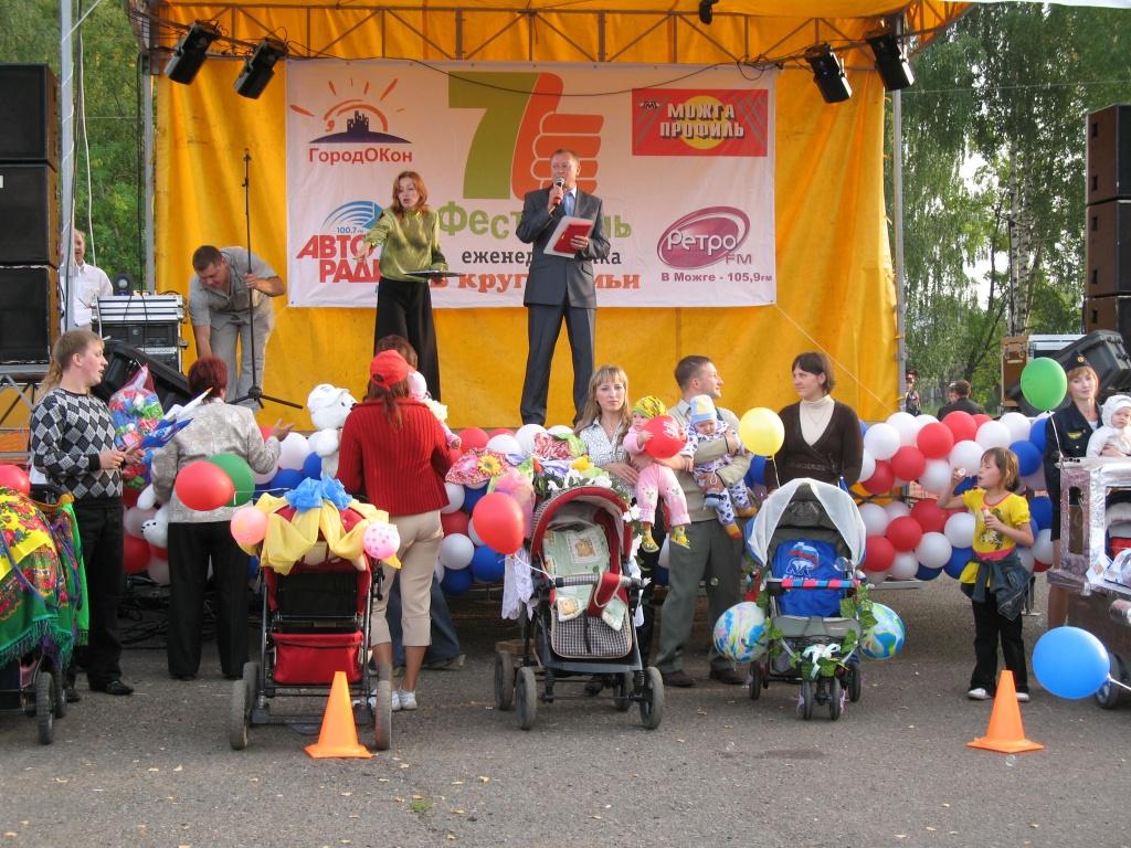Парад колясок день города